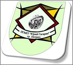 emblema111